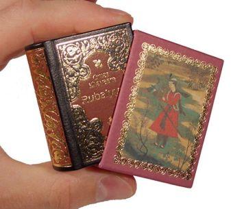 Rubaiyyat als Buch (Ledereinband)
