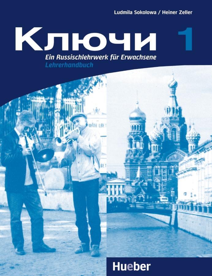 Kljutschi 1. Lehrerhandbuch als Buch