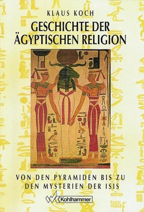 Geschichte der ägyptischen Religion als Buch