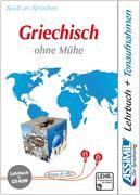 ASSiMiL Griechisch ohne Mühe - PC-Sprachkurs - Niveau A1-B2