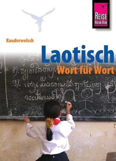 Kauderwelsch Sprachführer Laotisch - Wort für Wort als Buch