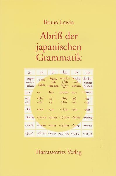 Abriß der japanischen Grammatik als Buch
