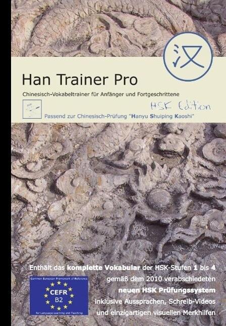 Han Trainer Pro: Multimedialer Chinesisch-Vokab...