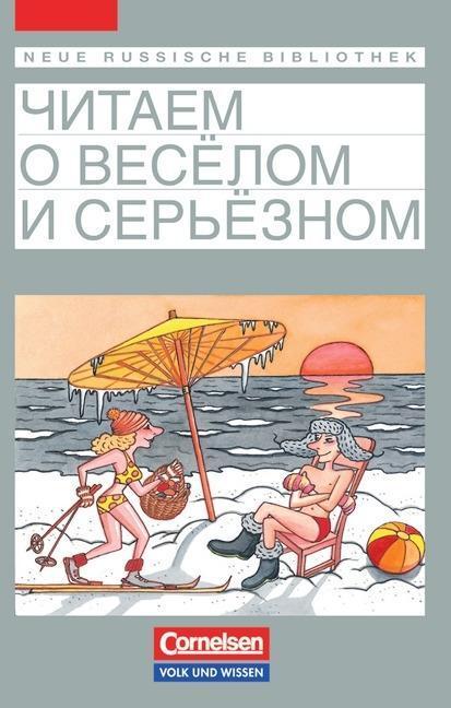 Lustiges und Ernstes als Buch