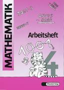 Mathematik-Übungen. Arbeitsheft 4