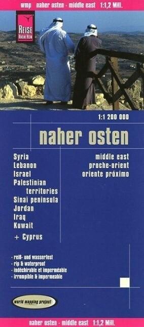 Reise Know-How Landkarte Naher Osten (1:1.200.0...