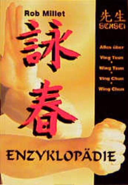 Ving Tsun Enzyklopädie als Buch