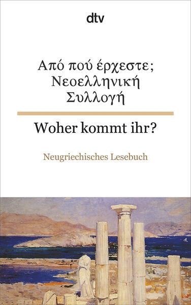 Neoellinika Diigimata / Woher kommt ihr? als Taschenbuch