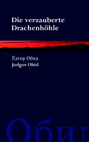Die verzauberte Drachenhöhle als Buch