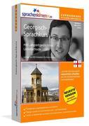 Sprachenlernen24.de Georgisch-Express-Sprachkurs. CD-ROM