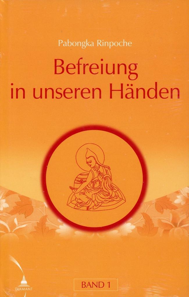 Befreiung in unseren Händen 1 als Buch
