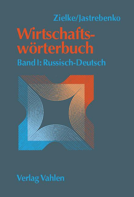 Wirtschaftswörterbuch 1. Russisch - Deutsch als Buch