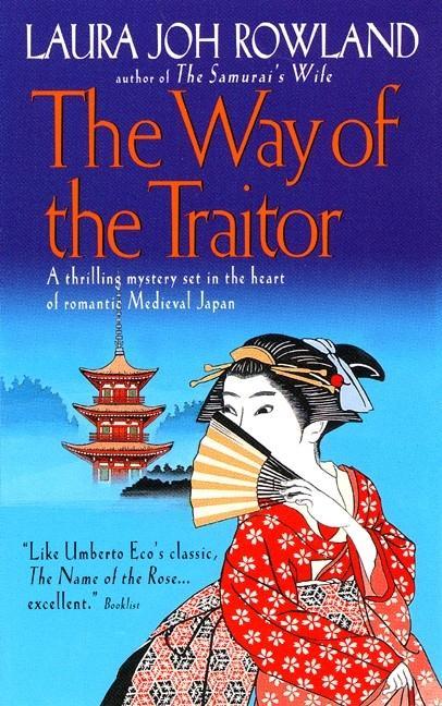 The Way of the Traitor als Taschenbuch