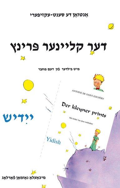 Der kleyner prints Yidish als Buch