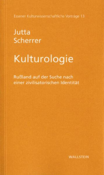 Kulturologie als Buch