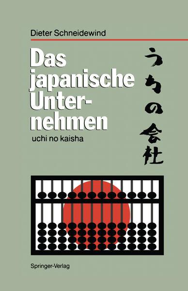 Das japanische Unternehmen als Buch (gebunden)