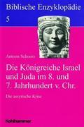 Biblische Enzyklopädie / Die Königreiche Israel und Juda im 8. und 7. Jahrhundert vor Christus