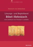 Bibel-Hebräisch