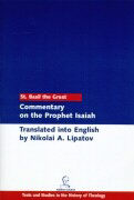 Commentary on the Prophet Isaiah als Buch