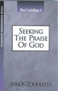 Seeking the Praise of God: First Corinthians Chapter Four Exegetical Commentary Series