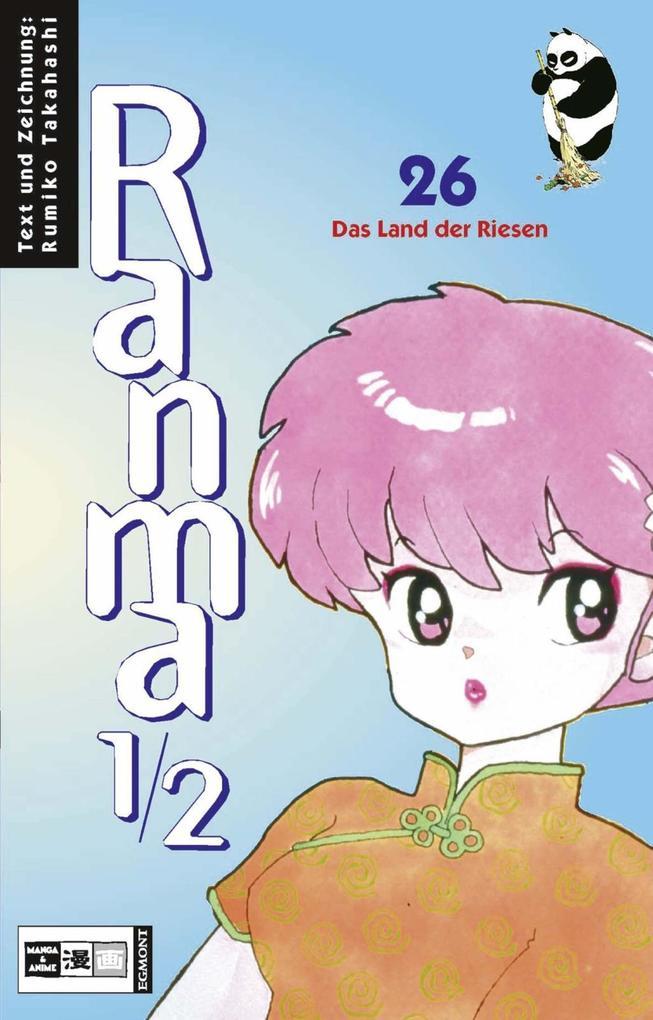 Ranma 1/2 Bd. 26. Das Land der Riesen als Buch