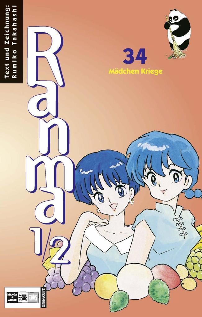 Ranma 1/2 Bd. 34 als Buch