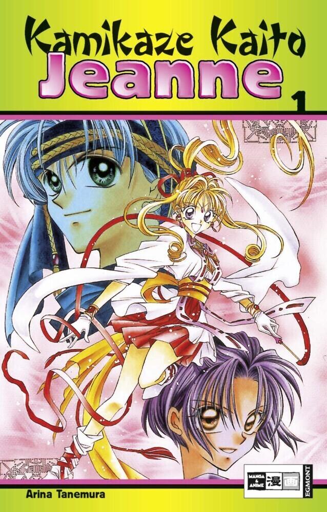 Kamikaze Kaito Jeanne 01 als Buch