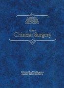 MODERN CHINESE MEDICINE V01 CH