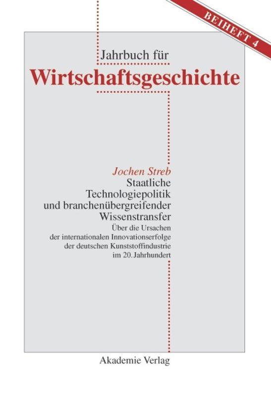 Staatliche Technologiepolitik und branchenüberg...