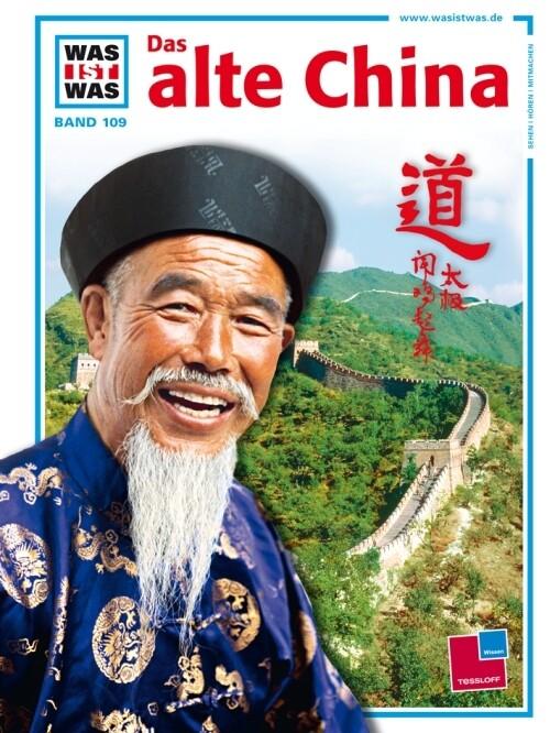 Was ist was/Alte China als Buch