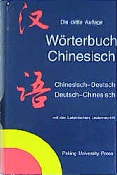 Wörterbuch Chinesisch. Chinesisch - Deutsch / Deutsch - Chinesisch als Buch
