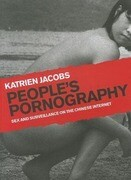 People's Pornography
