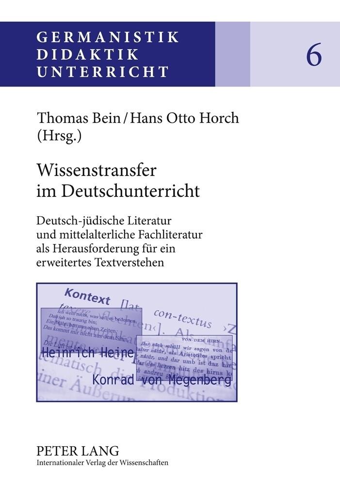 Wissenstransfer im Deutschunterricht als Buch von