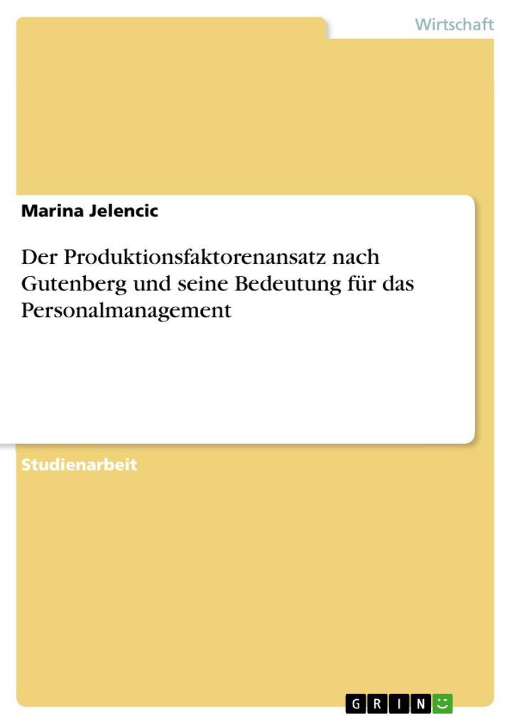 Der Produktionsfaktorenansatz nach Gutenberg und seine Bedeutung für das Personalmanagement als Buch (gebunden)