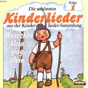 Schönste Kinderlieder 1 als Hörbuch