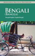 Bengali (Bangla)-English/English-Bengali (Bangla) Practical Dictionary