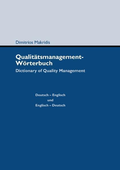 Qualitätsmanagement-Wörterbuch als Buch von Dim...