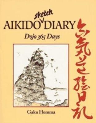Aikido Sketch Diary als Taschenbuch
