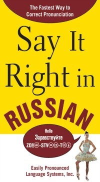 Say It Right in Russian als eBook Download von ...