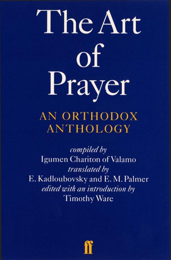 The Art of Prayer als Taschenbuch