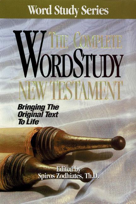 Complete Word Study New Testament-KJV als Buch