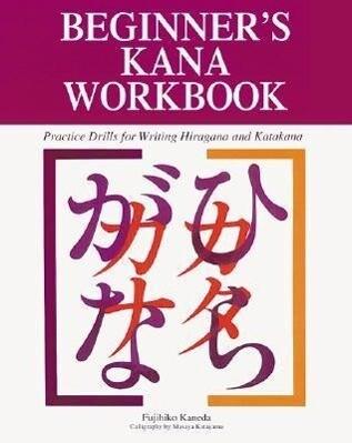 Beginner's Kana Workbook als Taschenbuch