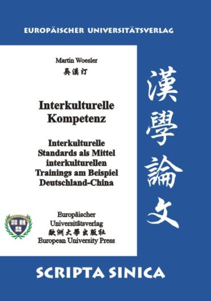 Woesler, M: Interkulturelle Kompetenz. Interkul...