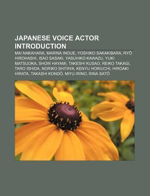 Japanese voice actor Introduction als Taschenbu...