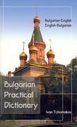 Bulgarian-English, English-Bulgarian Dictionary