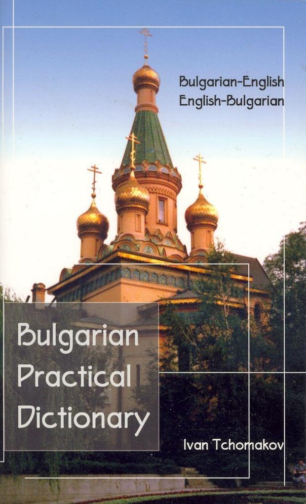 Bulgarian-English, English-Bulgarian Dictionary als Taschenbuch