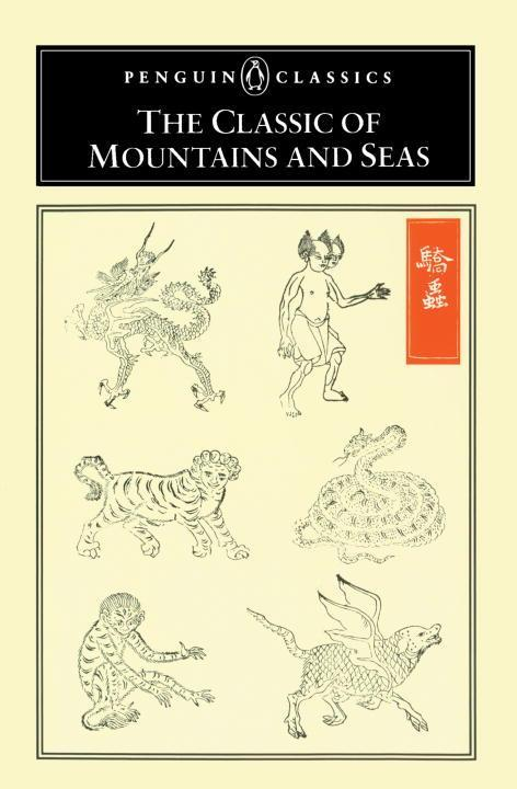 The Classic of Mountains and Seas als Taschenbuch