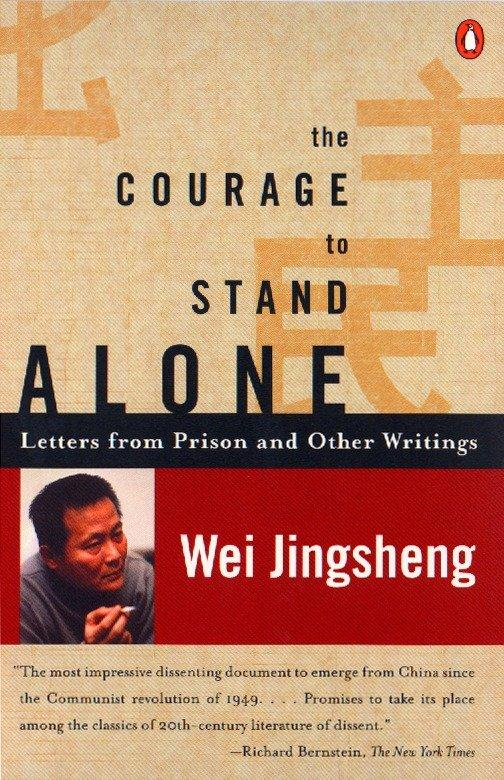 The Courage to Stand Alone: Letters from Prison and Other Writings als Taschenbuch