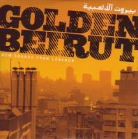 Beirut im radio-today - Shop