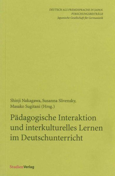 Pädagogische Interaktion und interkulturelles L...